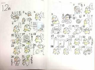 12月絵日記.JPG
