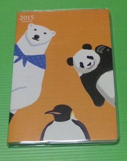 140911しろくまカフェ手帳101.JPG