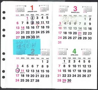 19年手帳001-crop.jpg