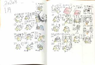2001日記.JPG