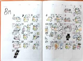 2008月のカレンダー (3).JPG
