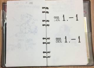 2020年手帳 (1).JPG