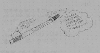 203020 (2).JPG