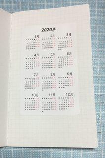20年手帳 (6).JPG