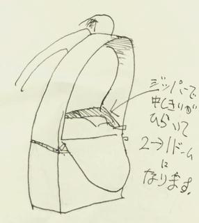 210627 リュック (2).jpg