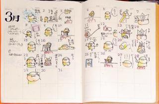 21年3月カレンダー.jpg