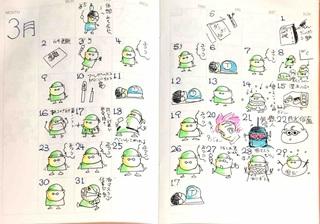 3月の絵日記 (1).JPG