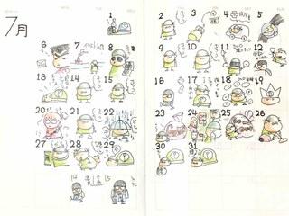 7月のカレンダー.JPG
