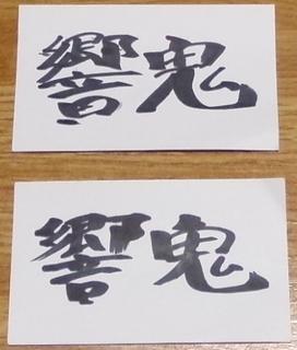 COPICとFLUENTLY.JPG