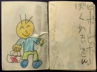 ぼくわおいしゃさん (10).JPG