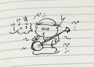 まっくろけのけ (2).JPG