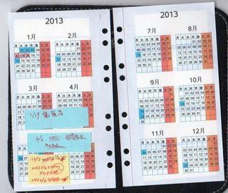 カレンダー 002.jpg