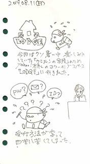 グラレコ写経 (5).JPG