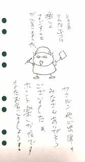 グラレコ写経 (8).JPG