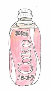 コカ・コーラだるまボトル (4).JPG