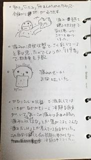 スリムタイプ041.JPG