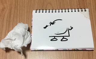 ホワイトボード (3).JPG