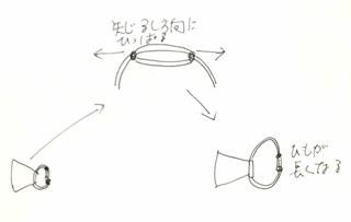 マスク紐 (2).JPG