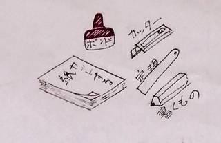 リフィル作成 (1-5).jpg