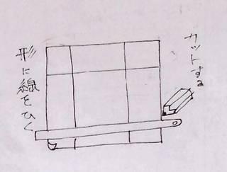 リフィル作成 (2-5).jpg