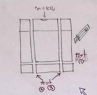 リフィル作成 (4-5).jpg