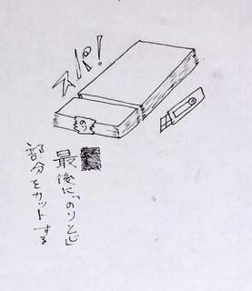 リフィル作成 (5-5).jpg