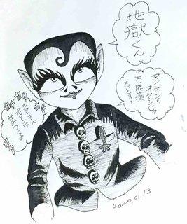 地獄くん (1).JPG