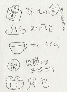 手帳アイコン03.jpg
