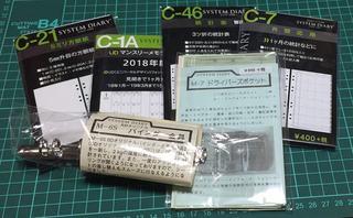 手帳サロン-09.JPG