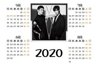 東方神起カレンダー (1).JPG