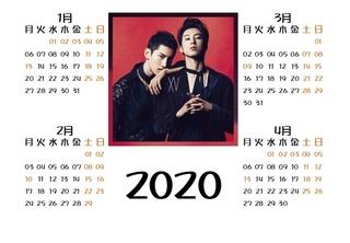 東方神起カレンダー (2).JPG