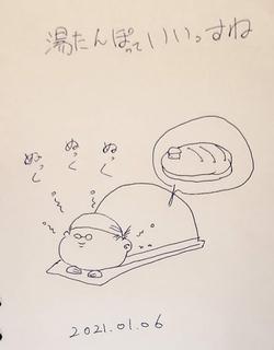 湯たんぽ.jpg