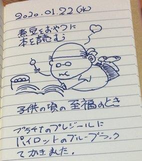 煮豆 (5).JPG