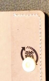 紙財布01 (3).jpg
