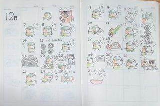 12月のカレンダー.jpg