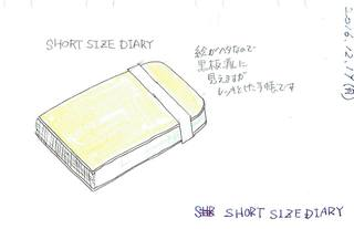 SHORT SIZE DIARY.jpg
