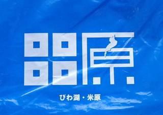 orite米原01.JPG